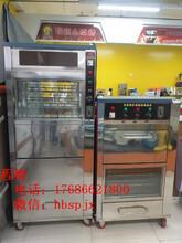 淄博烤地瓜機68烤紅薯機圖片