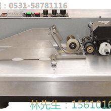 山東紙盒紙片全自動打碼機全自動食品彩盒鋼印日期打碼機圖片