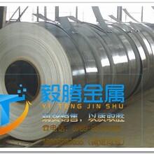 进口65MN弹簧钢板毅腾弹簧钢性能