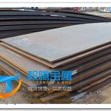 毅腾进口铝板7075进口超硬铝板美国铝板报价
