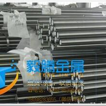 毅腾弹簧钢65MN弹簧钢板进口弹簧钢价格弹簧钢板