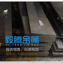 进口弹簧钢板sk5进口弹簧钢价格耐磨弹簧钢板牌号