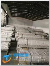 进口弹簧钢价格65MN弹簧钢板进口弹簧钢硬度