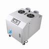 归绿景观喷雾器超声波喷雾机超声波加湿机