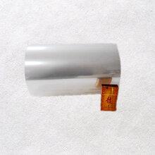 东莞厂家供应bopp烟膜化妆品茶叶包装膜