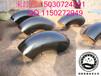 晋城焊接弯头生产厂家