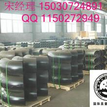 云浮焊接弯头生产厂家图片