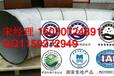 荆州国标弯头生产厂家