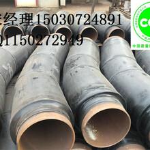 岳阳集中供热保温钢管设计规范图片