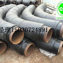 吉林预制直埋保温钢管设计规范图片