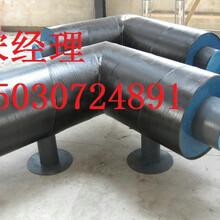 武汉集中供热保温钢管设计规范图片