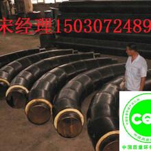 池州聚氨酯保温弯管生产厂家图片