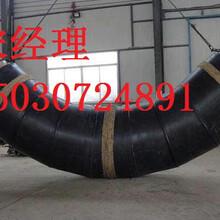 湘西供暖专用保温钢管生产厂家图片