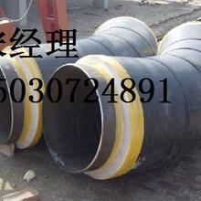 怒江供暖专用保温弯管设计规范图片