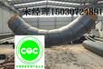 东营聚氨酯保温钢管设计规范