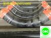 新疆预制直埋保温弯管生产厂家