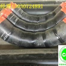 大庆预制直埋保温钢管生产厂家图片