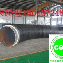 宁波预制直埋保温钢管设计规范图片