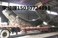 松原供暖专用保温弯管生产厂家