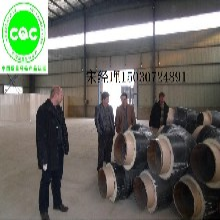 葫芦岛预制直埋保温钢管设计规范图片