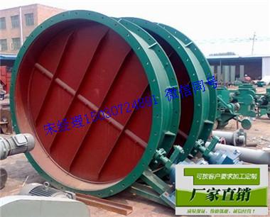 香港岛烟道调节圆风门生产厂家