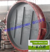 广元不锈钢圆形调节门生产厂家图片