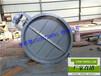 孝感焊接式圆风门厂家