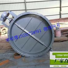 阳江锅炉电动圆风门生产厂家图片
