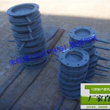长沙不锈钢圆形调节门厂家图片