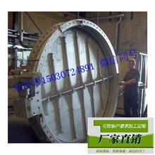 安庆电动圆风门生产厂家图片