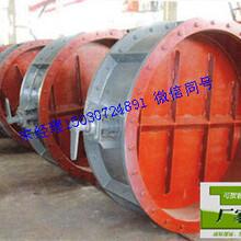 四平锅炉电动圆风门厂家图片