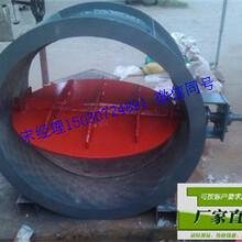 宁波多叶片钢制圆风门厂家图片
