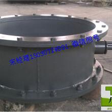 洛阳焊接式圆风门厂家图片