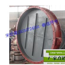 莆田焊接式圆风门生产厂家图片