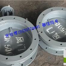 徐州电动圆风门厂家图片