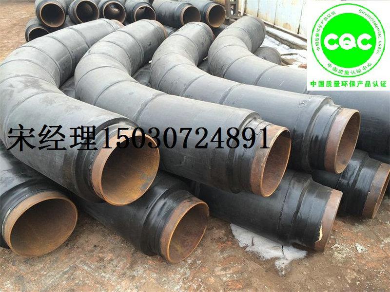 白山供暖专用保温钢管
