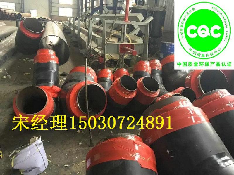 亳州大口径保温钢管