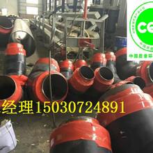 供暖专用保温钢管娄底图片