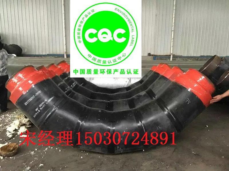 辽源供暖专用保温钢管