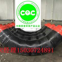 供暖专用保温钢管秦皇岛图片