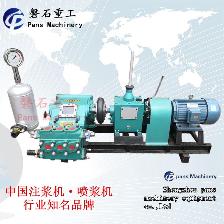 山东BW250泥浆泵,济南BW150注浆机,BW160注浆泵