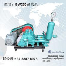 昆明BW250注浆机配件牛筋皮碗