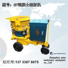 山东PZ系列混凝土喷浆机,菏泽干式混凝土喷射机