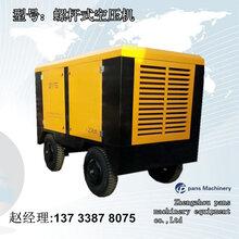 菏泽单县混凝土喷浆机,基坑支护喷浆机规格,螺杆式空压机