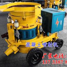 巨野县喷锚支护设备喷浆机,菏泽新款混凝土喷浆机厂家