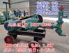 石家莊水泥灰漿注漿機,灰漿壓漿機,灰漿灌漿機生產廠家