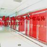 办公室装饰板玻璃隔断墙首选天津汉通玻璃