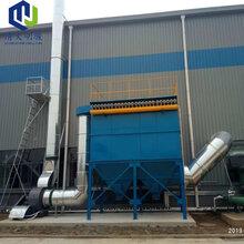 工業鍋爐礦山PPC氣箱除塵器水泥廠攪拌站倉頂脈沖袋式除塵器