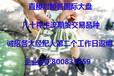 惠州市天然气期货指标分析自动平仓建议