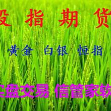 广汇国际/安阳正规美精铜期货开户期货外盘期货交易平台